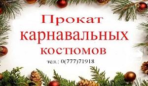 фильм Прокат